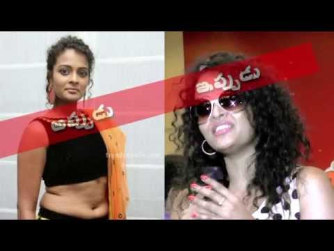 Actress Sonia Deepti Navel | Telugu Actress Sonia Deepti Latest Visuals By Trends Now TV