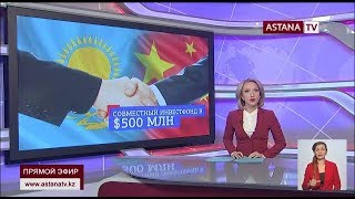Казахстан и Китай подписали 40 соглашений на сумму в 13 млрд