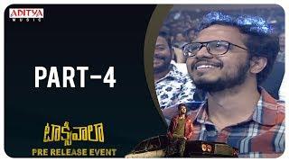 Taxiwaala Pre-Release EVENT PART - 4 | Vijay Deverakonda, Priyanka Jawalkar | Rahul Sankrityan - ADITYAMUSIC