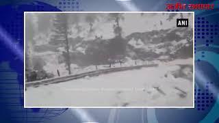 video : देखिए पीर पंजाल में ताज़ा बर्फ़बारी का सुंदर नज़ारा