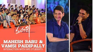 Repati Maharshulatho Maharshi - Interaction with HPS Students - Mahesh Babu, Vamshi Paidipally - DILRAJU