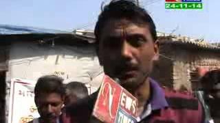 HINDI NEWS ,DATED 24 11 14,PART 2 - JAMSHEDPURNEWSTIMES