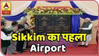 "PM Narendra Modi inaugurates Sikkim's first airport ""Pakyong"" - ABPNEWSTV"