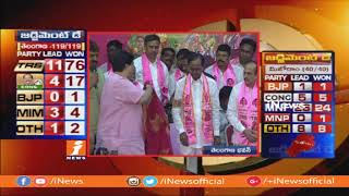 TRS Leaders Felicitates KCR at TRS Bhvan | KCR Press Meet On Victory | iNews - INEWS