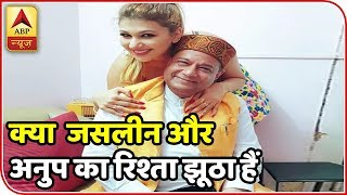 Bigg Boss 12: Is Jasleen Matharu faking her relationship with Anup Jalota? - ABPNEWSTV