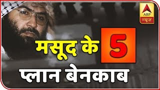 Jaish chief Masood Azhar asks Pakistan to not succumb to the pressure from India - ABPNEWSTV
