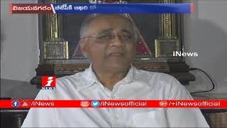 Former Minister Kishore Chandra Deo Set To Join TDP | Vizianagaram | iNews - INEWS