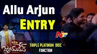 Allu Arjun Entry @ Jayadev Movie Triple Platinum Function  || Ganta Ravi, Malavika - NTVTELUGUHD