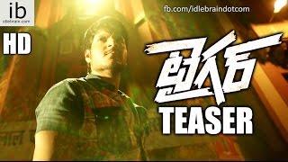 Sundeep Kishan's Tiger teaser - idlebrain.com - IDLEBRAINLIVE
