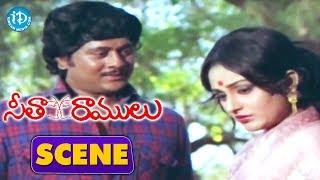 Seetha Ramulu Movie Climax Scene || Krishnam Raju, Jayaprada - IDREAMMOVIES