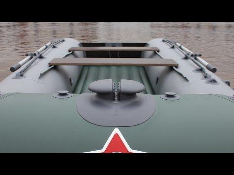 рым на лодку пвх видео