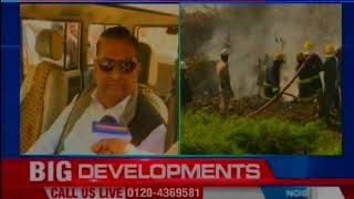 Another year, same story; armymen douse fire at bellandur lake, is it not Siddaramaiah's priority? - NEWSXLIVE