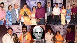 LV Prasad 111th Birthday Celebration | Balakrishna | Yvs Chowdary | Ramesh Prasad - IGTELUGU