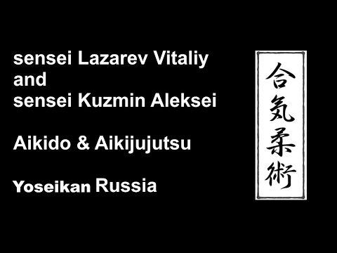 Demonstration 14: sensei Lazarev Vitaliy and Kuzmin Aleksei Aikido & Aikijujutsu Yosekan Russia