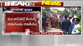 41 Corporators No-Confidence Motion on Ramagundam Municipal Corporation Mayor | CVR NEWS - CVRNEWSOFFICIAL
