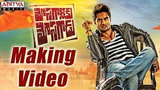 Mosagallaku Mosagadu Movie Making Video - Sudheer Babu, Nandini - ADITYAMUSIC