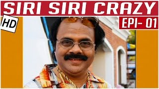 Siri Siri Crazy | Tamil Comedy Serial | Crazy Mohan | Episode 1 | Kalaignar TV