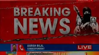 Srinagar: Enconter takes place in Fateh Kadal area, area cordones off - NEWSXLIVE