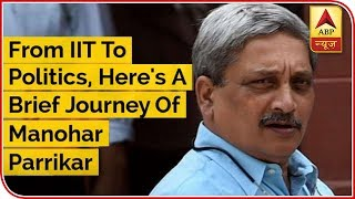 From IIT To Politics, Here's A Brief Journey Of Manohar Parrikar - ABPNEWSTV