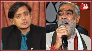 Union Minister Ashwini Choubey Tells Shashi Tharoor To Go To Pakistan; Tharoor Asks: Who Is He? - AAJTAKTV