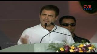 Rahul Gandhi Asks PM Modi to Bring Petrol, Diesel Under GST | CVR NEWS - CVRNEWSOFFICIAL