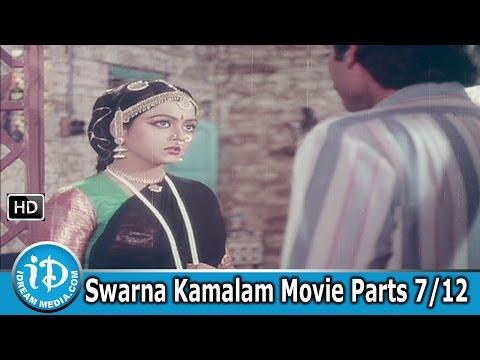 Swarna Kamalam Full Movie Parts 7/12 - Venkatesh, Bhanupriya