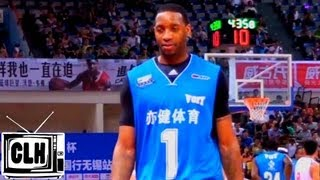 Tracy McGrady Highlights From China
