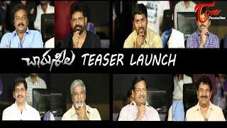 Chasuseela Theatrical Trailer Launch || Rajiv Kanakala || Rashmi Gautham || Jaswanth - TELUGUONE