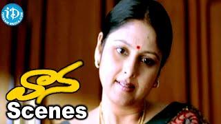 Vaana Movie - Jayasudha, Seetha, Vinay Rai Emotional Scene - IDREAMMOVIES