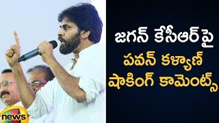 Pawan Kalyan Shocking Comments on YS Jagan and CM KCR | Pawan Kalyan Speech at Tenali | Mango News - MANGONEWS