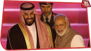 Pakistan की मदद करके आए Saudi Prince को गले लगकर Modi दे रहे शहीदों की श्रद्धांजलि - Surjewala - AAJTAKTV