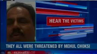 Anti Fraud League: Victims of PnB fraud exclusively on NewsX, listen to their pain and struggle - NEWSXLIVE