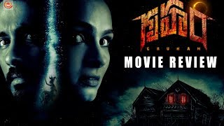 Gruham Telugu Movie Reviews Ratings | New Telugu Horror Movie 2017 | Siddarth, Andrea - YOUTUBE