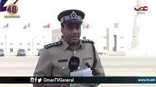 تسجيل للاحتفال بافتتاح قيادة شرطة محافظة #الوسطى بولاية #هيما وتخريج فصائل من الشرطة المستجدين