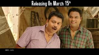 Where Is The Venkata Lakshmi release trailer 6 - idlebrain.com - IDLEBRAINLIVE