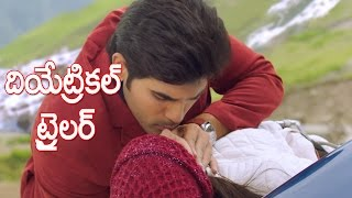 Srirastu Subhamastu Theatrical Trailer | Allu Sirish | Lavanya Tripathi | Thaman SS | Parasuram - IGTELUGU