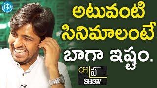 "I Love Watching Those Genre Movies - Actor Priyadarshi  || Oh""Pra"" Show - IDREAMMOVIES"