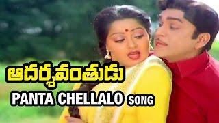 Adarshavanthudu Telugu Movie Video Songs   Panta Chellalo Song   ANR   Radha - MANGOMUSIC