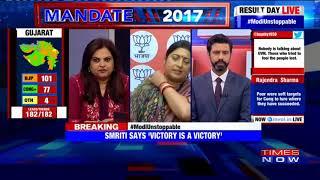 Smriti Irani On The Victory In Gujarat Elections 2017 - TIMESNOWONLINE