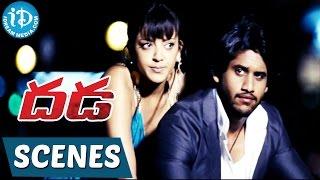 Dhada Movie Scenes - Naga Chaitanya Takes Kajal Aggarwal For a Ride - IDREAMMOVIES
