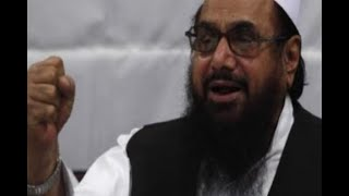 In Graphics:  America condemned pakistan on hafiz sayed, said-Pakistan should take strict - ABPNEWSTV