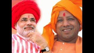 प्रधानमंत्री नरेंद्र मोदी ने रायबरेली को 1100 करोड़ की दी सौगात - ITVNEWSINDIA