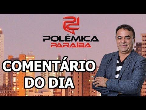 A disputa pela presidência do legislativo - Comentário do dia com Gutemberg Cardoso 30/10/2014