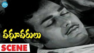 Vadhu Varulu Movie Scenes - Chandra Attempts Suicide || Chandra Mohan, Bharati - IDREAMMOVIES