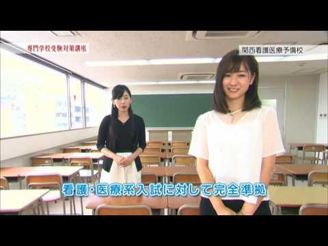 サンテレビあさすまで放送された女性2人が写ってるサムネイル画像