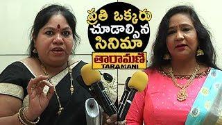 Taramani Women's Special Preview Show Bytes | Vasanth Ravi | Andrea Jeremiah | TFPC - TFPC