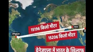 In Graphics: Alarming bell for India: China expands its network not only in Maldives but a - ABPNEWSTV
