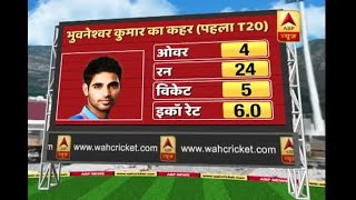 INDVsSA First T20: India wins the match from South Africa by 28 runs - ABPNEWSTV