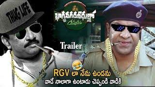 Bhagyanagara Veedullo Gammathu Trailer | Srinivasa Reddy | Satyam Rajesh | Dhanraj | Vennela Kishore - IGTELUGU