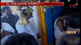 KCR  Offer Prayers at Konaipally Temple before Filing Nomination for Gajwel | CVR News - CVRNEWSOFFICIAL